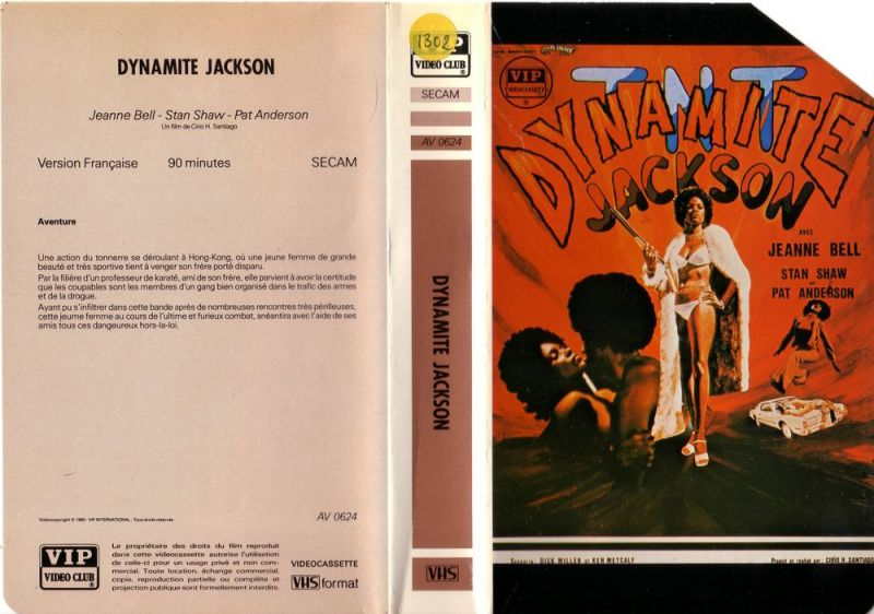 dynamitejackson.jpg