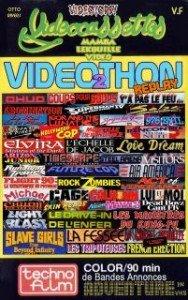 videothon2-188x300